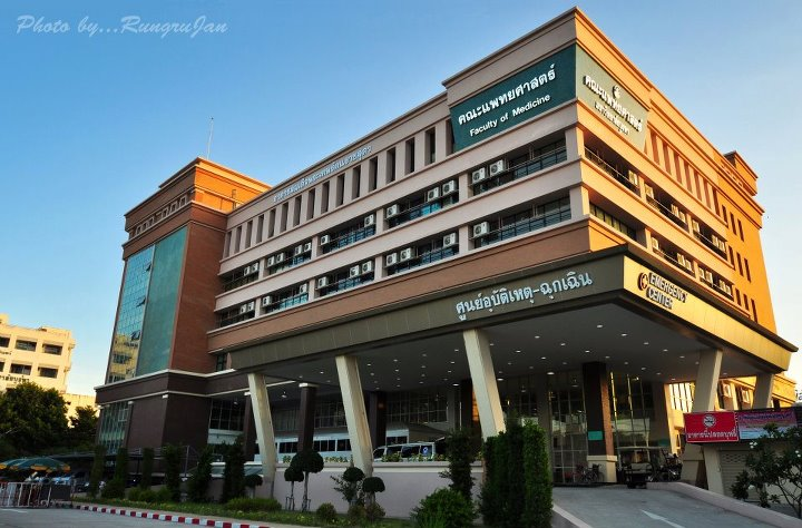 Faculty_of_Medicine_Burapha_University